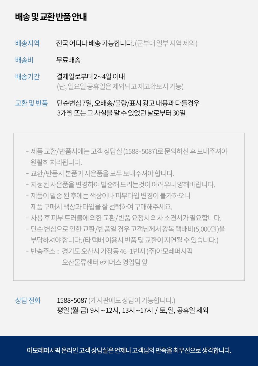 라네즈(LANEIGE) 네오 쿠션 매트 본품 15G+ [사은품 증정]